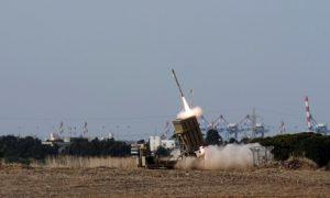 Israel Gaza firing